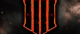 call_of_duty_black_ops_4-9855075-1275854
