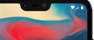 sm-oneplus6_official_image_notch-750-2467545-7961321