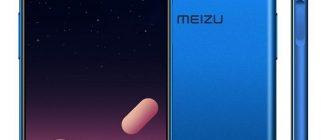 meizu1-5022679-9650084