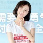 sm-meizu-6t-invite-1024x427-750-4717649-8425924