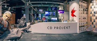 cd20projekt20office20750-7264482-6984634