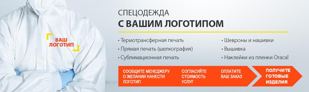 s1-9232288-1119604